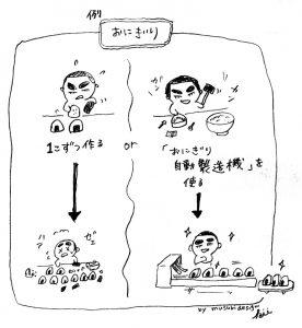 kawato-pxd-jp2