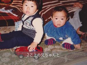 slideshow_yusuke